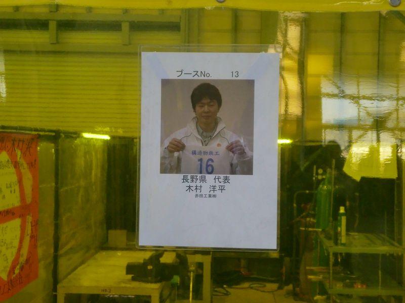 2011-ginougorin-kimura-1.jpg