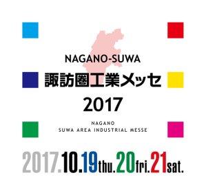 2017messelogo.jpg