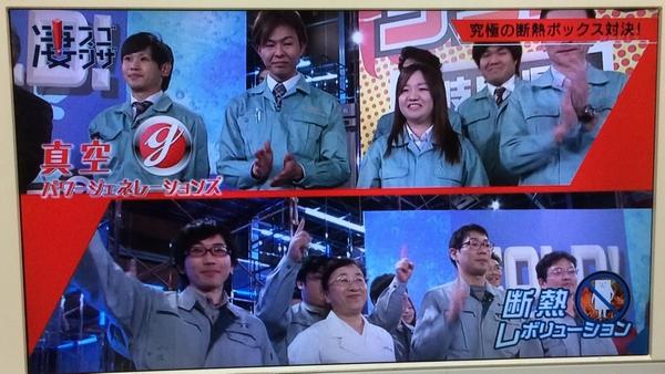 SUGO-04.jpg