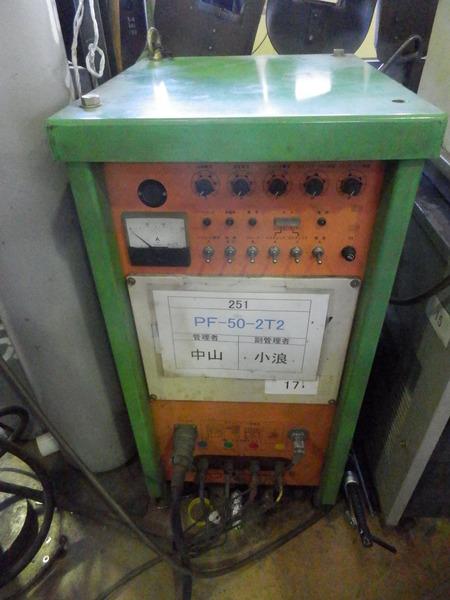 P6240661.JPG