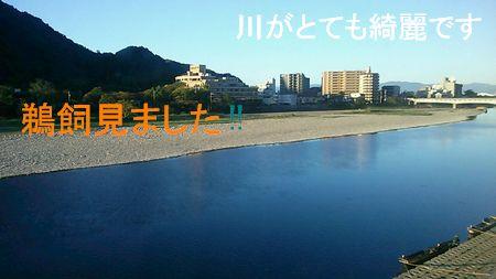 2014.9.20ブログ2.jpg
