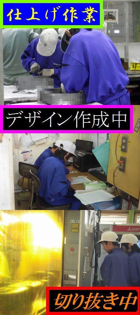 10.27ゆたか4.jpg
