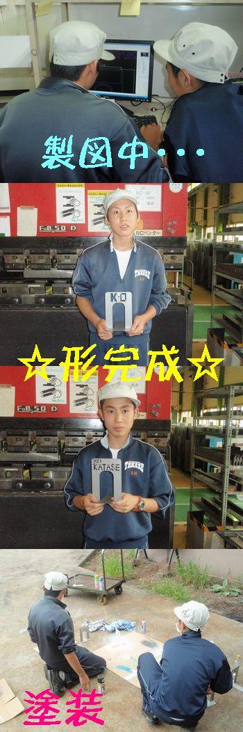 2009-09-02.jpg