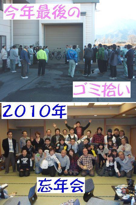 2010-12-22.jpg