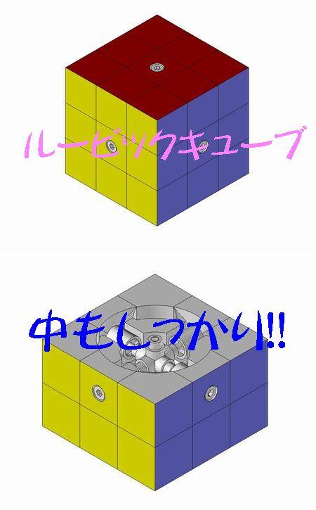 2010-8-25.jpg