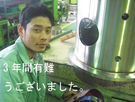 2011_11_11.jpg