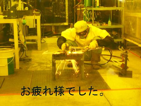 2011_12_21.jpg