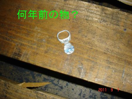 2011_9_7.jpg