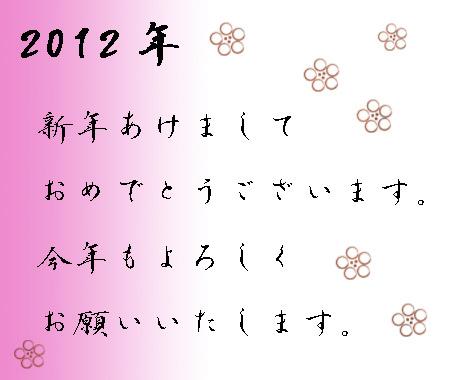2012-01-14.jpg