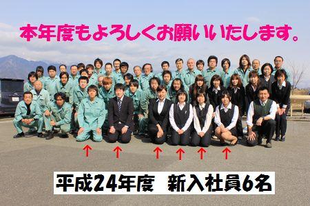 2012-05-16.jpg