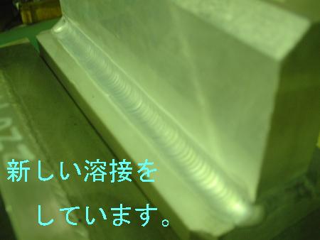 2012_1_27.jpg