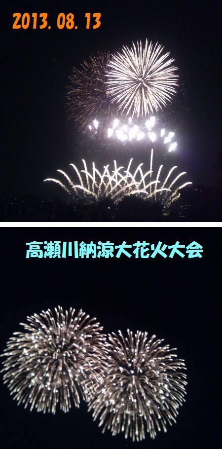 2013-08-23.jpg