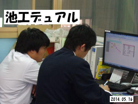 2014.05.16.jpg