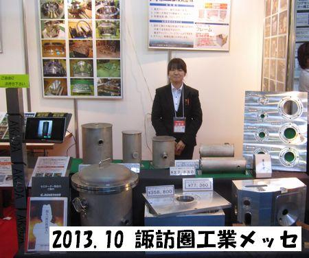 2014.10.03.jpg