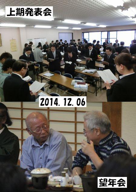 2014.12.27.jpg
