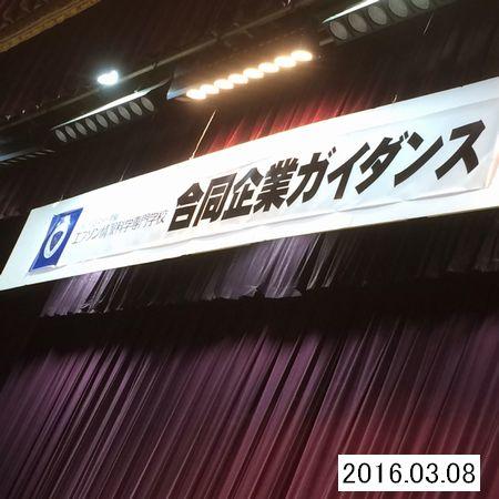 2016.03.10-1.jpg