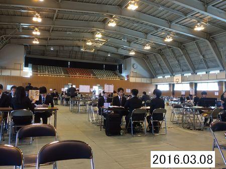 2016.03.10-2.jpg