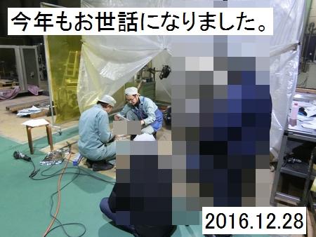 2016.12.28.jpg
