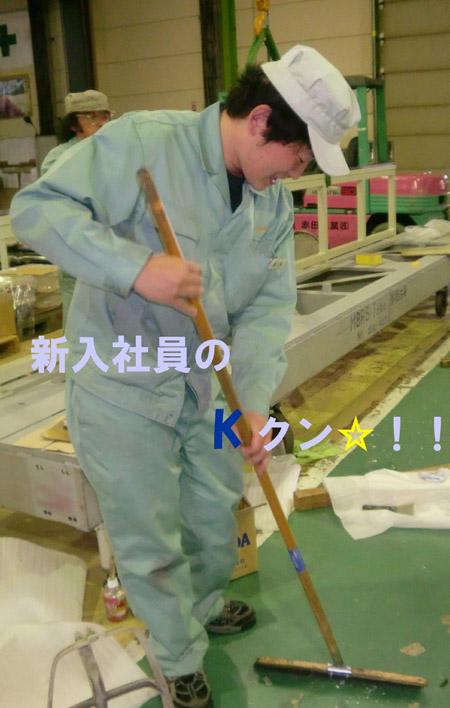 HP KURASINA.jpg