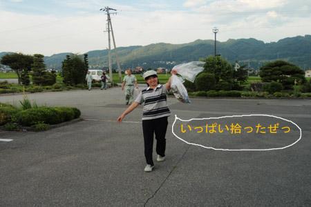 gomihiroiのコピー.jpg