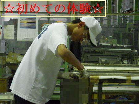 mituzawa.jpg