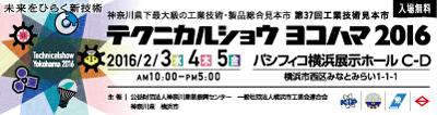 TEKUNIKARU2016-bndl_03.jpg