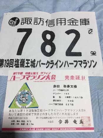 170630-1.JPG