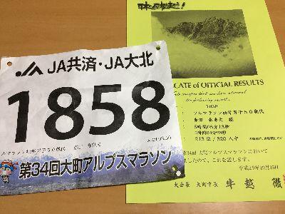 171015.JPG
